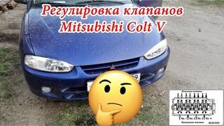 Регулировка клапанов на Mitsubishi Colt V