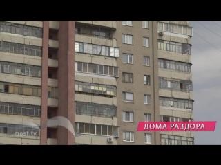 Государственная экспертиза проверит проект жилого дома на улице Московской