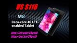 Планшетный ПК, Alldocube M8, 8 дюймов, 4G, Android 8, ОЗУ 3 ГБ, Память 32 ГБ, 2019