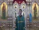 Шубин Серафим проповедь Смирение как проявление горячей жертвенной любви к Богу и к ближнему