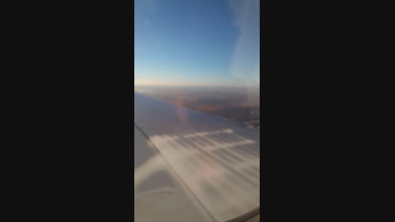 Эйр Астана посадка в Шереметьево