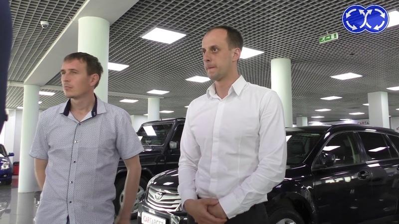 Автомобильный онлайн-аукцион CARTARGETкинул людей на сотни миллионов