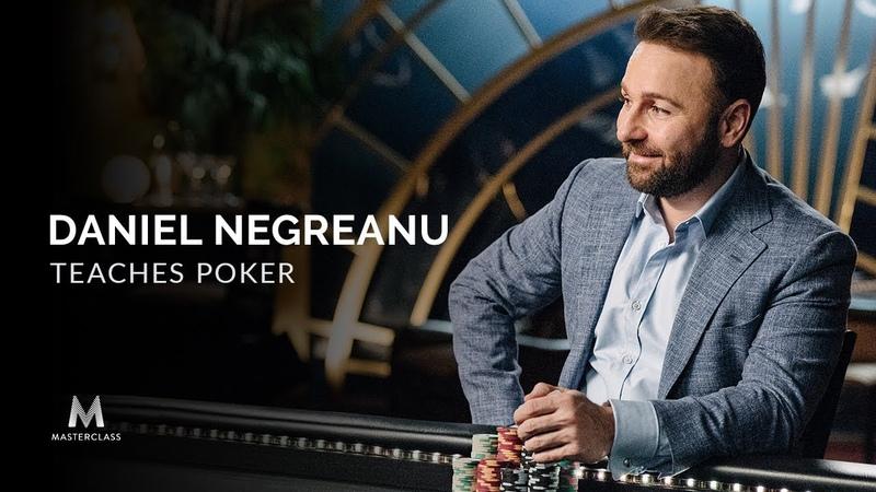 Daniel Negreanu Teaches Poker | Official Trailer