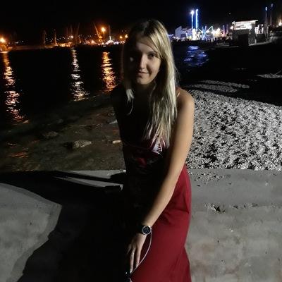 Виктория Захаренко