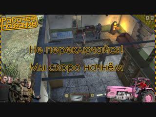 Atom rpg: post-apocalyptic indie game - вышла в релиз - прохождение 2