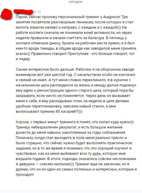 https://pp.userapi.com/c845021/v845021287/1ab6f5/-XfOdUgJHwY.jpg