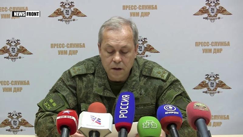 ВСУ подтянули к Мариуполю 150 морпехов и технику для усиления наступательной группировки