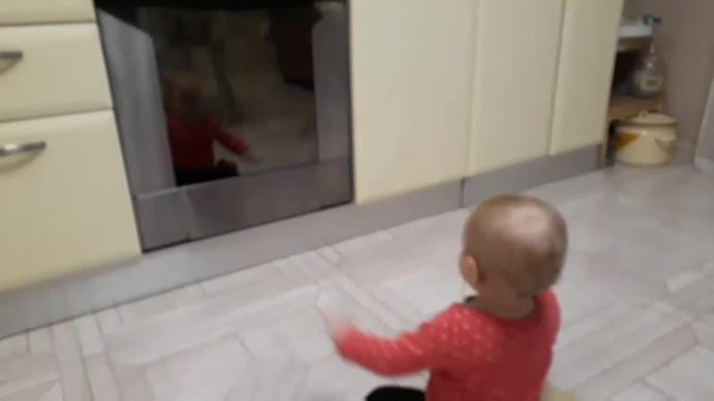 Танцульки с отражением