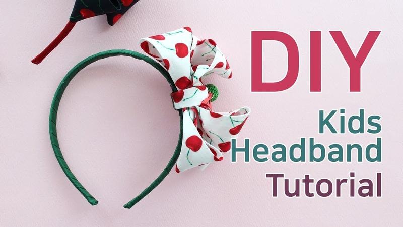 DIY/How to make a headband/headband tutorial/리본공예/머리띠만들기