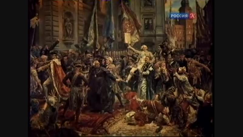 Ференц Лист в России