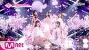 ENG sub PRODUCE48 단독 10회 ♬다시 만나ㅣ′대휘 선배님의 선물′ 약속 @콘셉트 평가 180817 EP 10