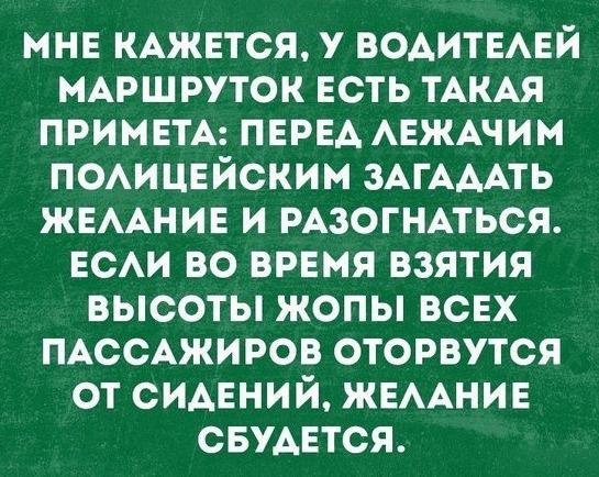 Фото №456338497 со страницы Dewyzka Кузнецовой