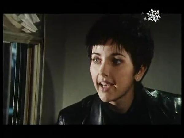 Майор Нарваль 1 серия приключения триллер 1996 Франция