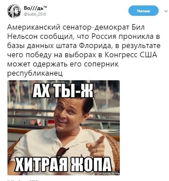 https://pp.userapi.com/c845021/v845021302/c099f/vyCctHhDawE.jpg