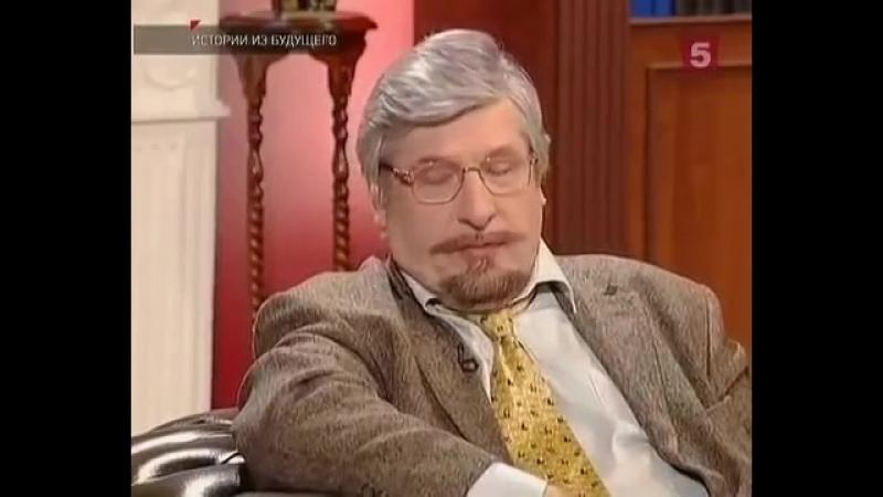 Ковальчук М., Савельев С. Развитие мозга (Историии из будущего)