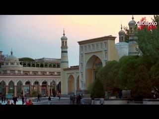 Новости Таджикистана и Центральной Азии на 21.09.2018