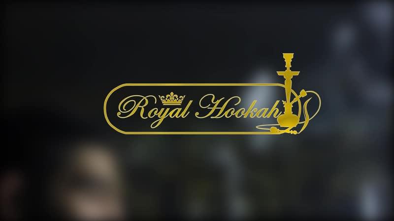15 секундный промо ролик для инстаграм аккаунта @royalhookah_dubna