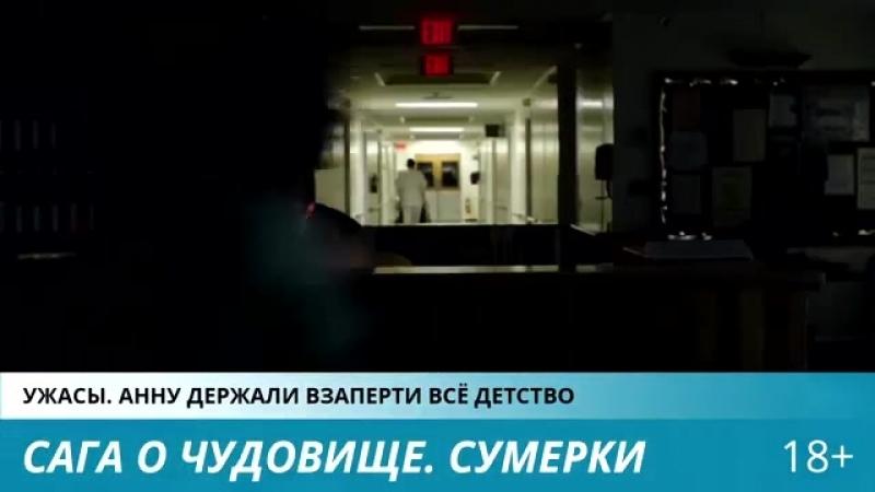 Киноход — Лучшие фильмы этих выходных (6).mp4