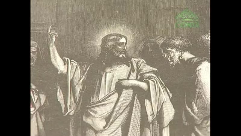 Час православия. Успенский пост. Часть -1.