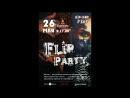 Лито - Приглашение на FLIP PARTY