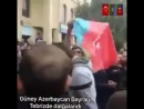 Флаг Южного Азербайджана в Тебризе