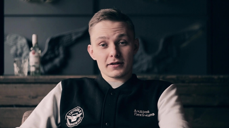 Friends Cocktail Cup 2018 Andrey Lekomtcev