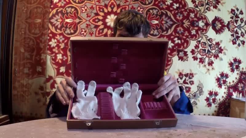 Тайны Династии Дыркиных Дворянская перчатка