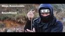 Ninja Kommando (1982) Soundtrack HQ