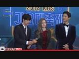 CUT 181228 KBS Gayo Daechukje @ EXO's Chanyeol Red Carpet 12