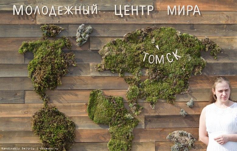 Томск попал в рейтинг самых матерящихся городов РФ