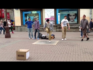 Street Dancing On Arbat