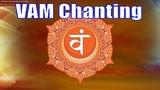 Sacral Chakra Seed Mantra !! VAM Chanting For Sacral Chakra Healing Balancing &amp Meditation