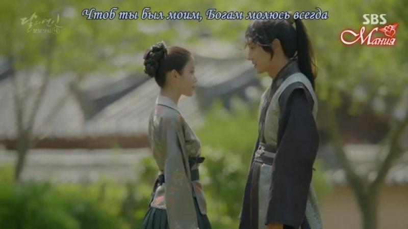 Поцелуй_Ван_Со_и_Хэ_Су_Лунные_влюбленные.mp4