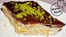 Ванильный десерт- пудинг с печеньем Савоярди, миндалем, шоколадом / Pudding mit Biscuit und Schokolade | Ahmet Kocht | Folge 286
