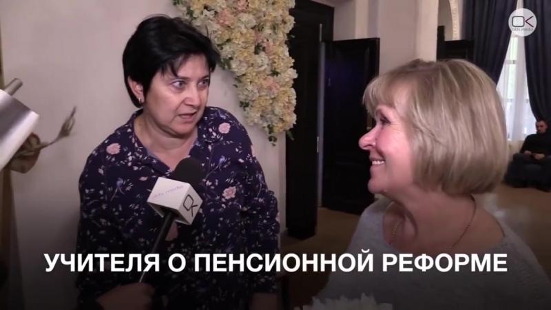 Это фиаско, Раиса Васильевна