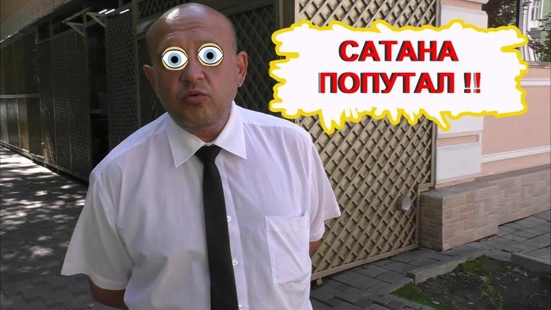 С@т@н@ попутал ! Краснодар
