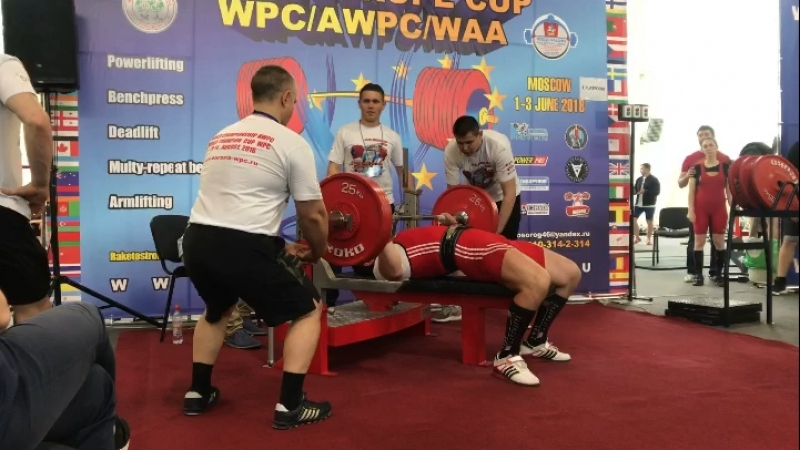 Кубок Европы по пауэрлифтингу 2018 AWPC