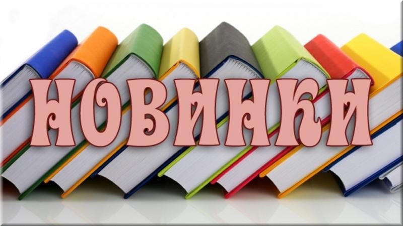 Сергей Бутрий. Здоровье ребенка. Современный подход