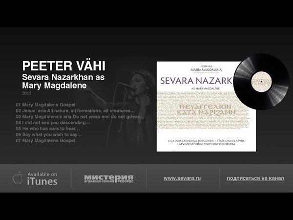Maria Magdalena Oratorio by Peeter Vähi
