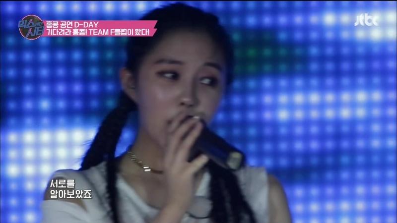 171220 T-ARA Hyomin - Vision @ JTBC - Mix ans the City - ep6