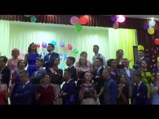 Выпускной-2018. Школьное пурпурри.