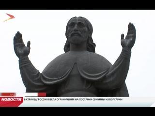 Землю под статуей Христа передадут Дигорскому району