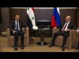 Заявления по итогам российско-сирийских переговоров
