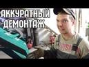 РУССКИЙ ХАММЕР SWAP 1 ПОДГОТОВКА МАШИНЫ К УСТАНОВКЕ 1UZ