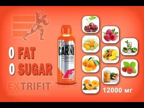 Л карнитин жидкий Extrifit Carni 120000 mg Liguid 1000 ml видео распаковки