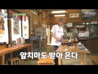 180703 EXO CBX @ Travel the World on EXO's Ladder Episode 32