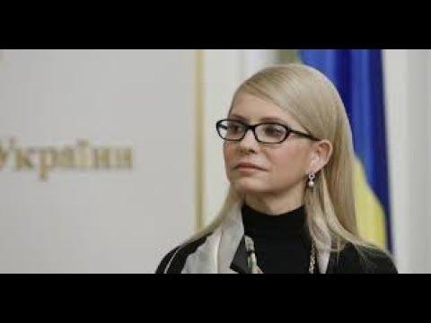 Тимошенко заспокоїла українців У президента та його оточення вже чемоданний настрій