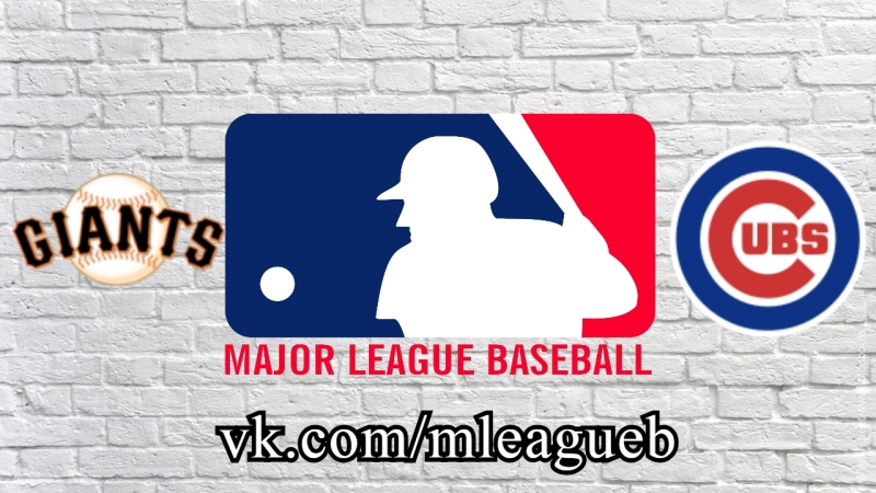 San Francisco Giants vs Chicago Cubs   26.05.2018   NL   MLB 2018 (23)