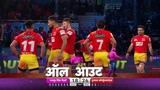 Pro Kabaddi 2018 Jaipur Pink Panthers vs Gujarat Fortunegiants Match Highlights HINDI