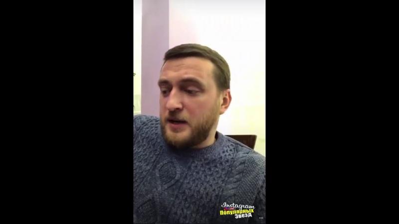 Павел Пятницкий рассказывает о сумасшедшей старушке